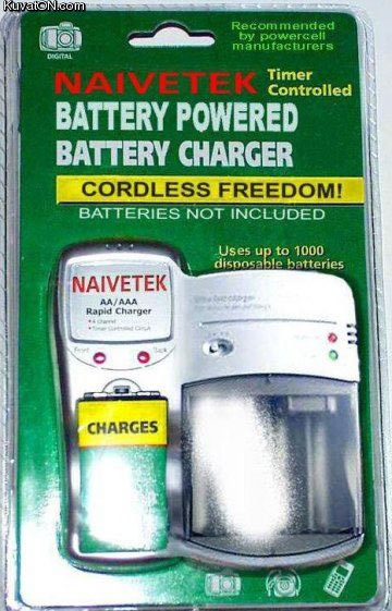 battery_powered_battery_charger